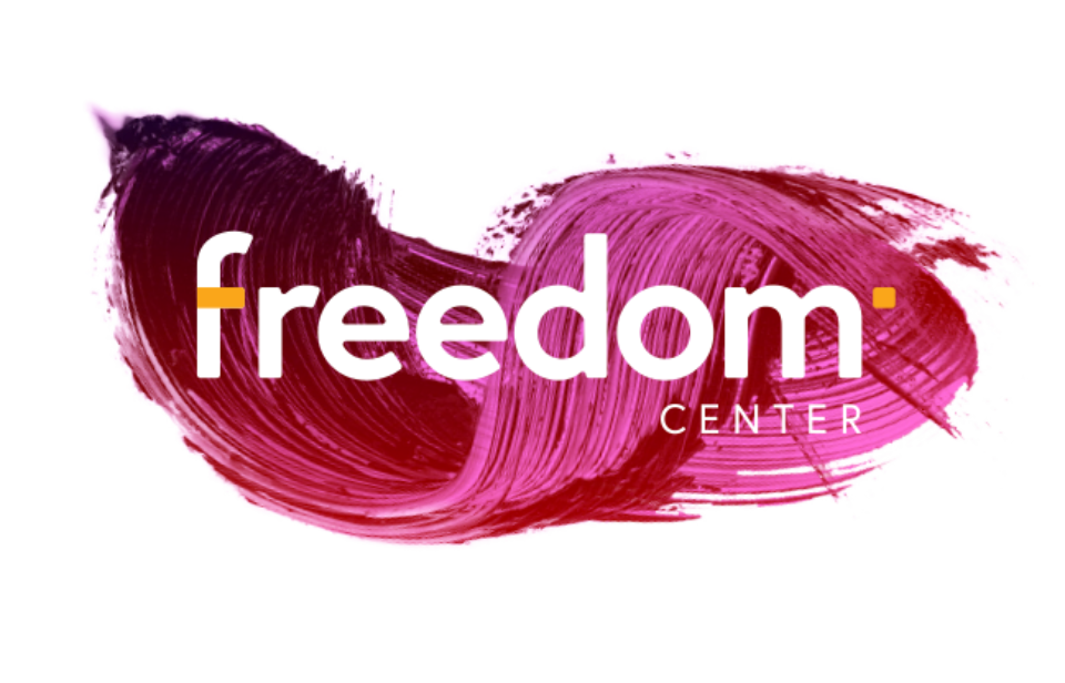 Freedom Center Logo Lockup